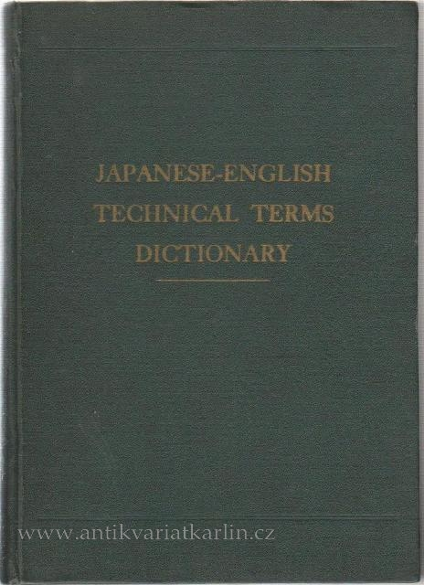 Japanese - english Technical Terms Dictionary